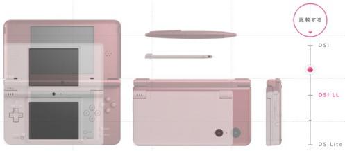Nintendo DSi LL compare with Nintendo DS Lite