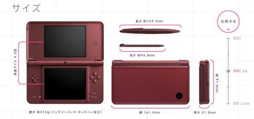 Nintendo DSi LL Red Wine